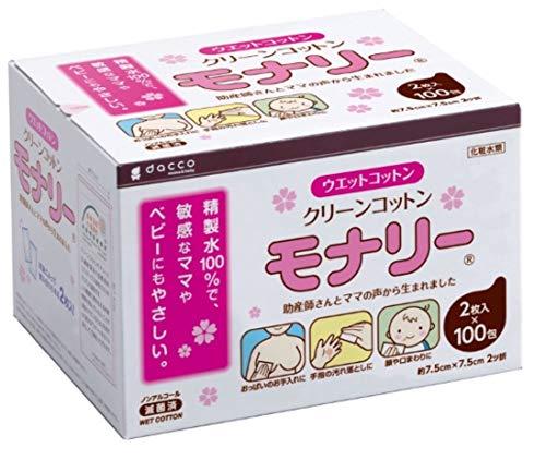 【5箱】クリーンコットンモナリーノンアルコール約7.5cm×7.5cm2ツ折2枚入×100包入