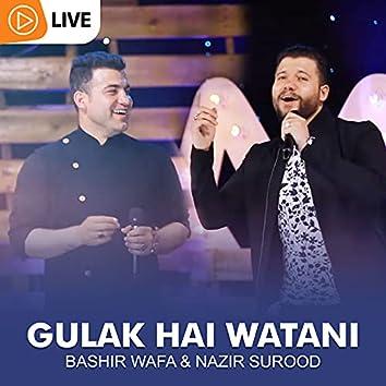 Gulak Hai Watani