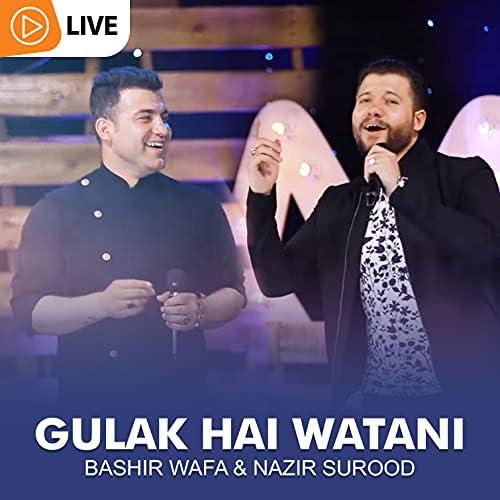 Bashir Wafa feat. Nazir Surood