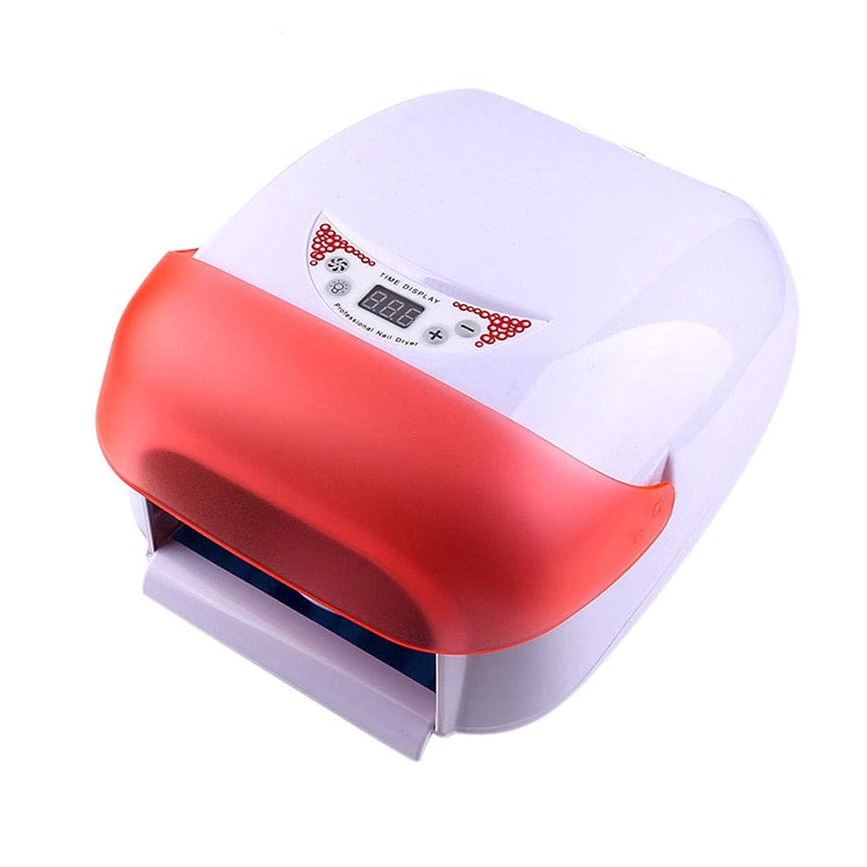 教授知的ミニ36ワットネイルドライヤー、ネイル用ポータブルLED/UVランプ、赤外線センサー、LCDディスプレイ、すべてのジェルに適して,Red