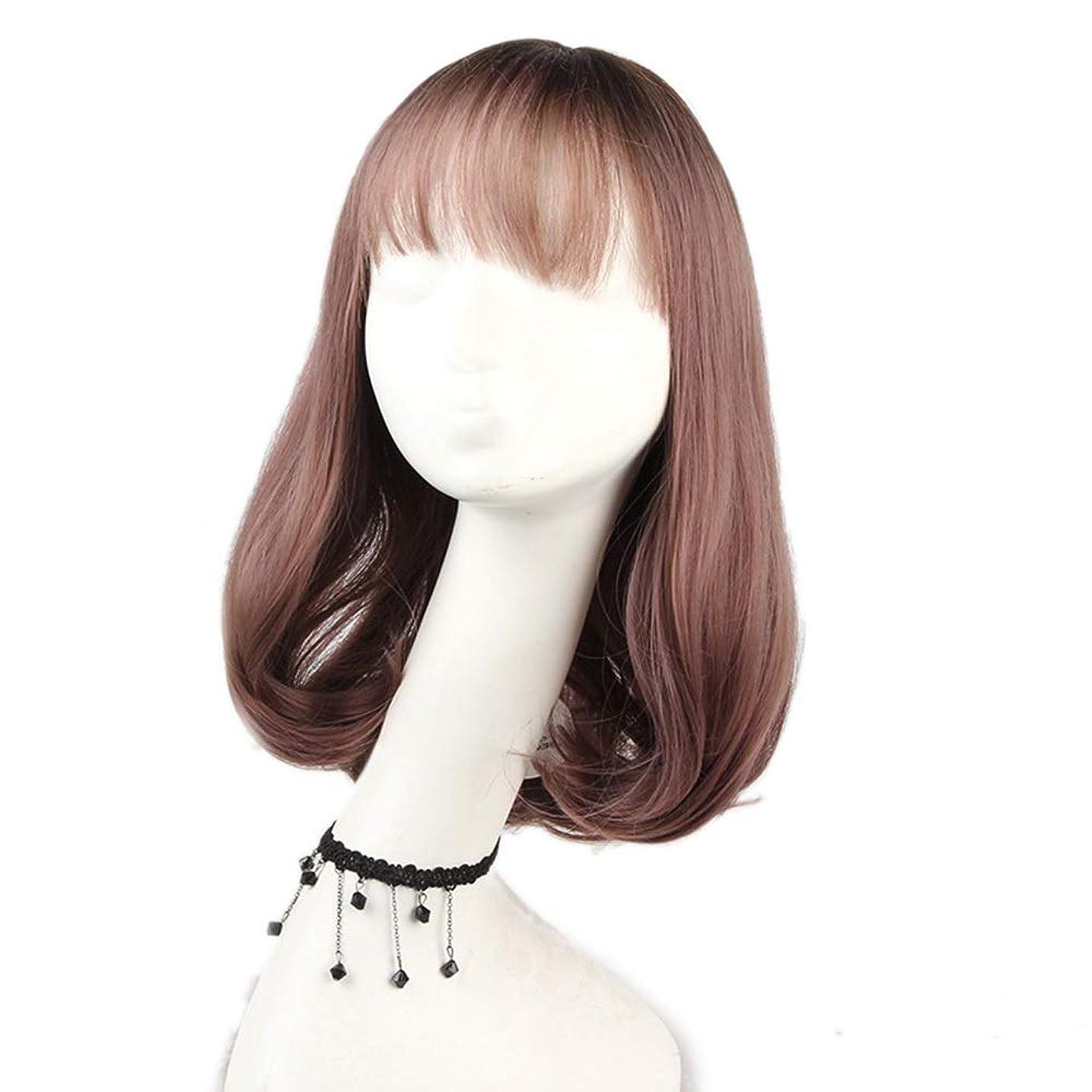 計り知れない薄いです接続されたIsikawan 梨花頭肩カールカール前髪ロングストレートヘアコスプレドレス用ショートボブウィッグ女性用 (色 : A, サイズ : 30cm)