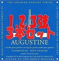 【国内正規品】バラ弦 AUGUSTINE オーガスティン クラシックギター弦 BLUE HIGH TENSION 1,2,3弦(E,B,G)