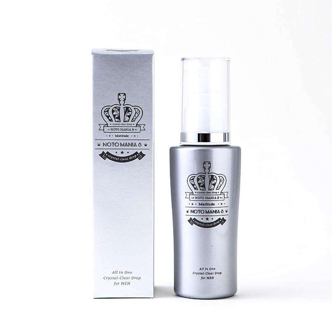 仕立て屋ピン国勢調査ノトマニア8 ( NOTOMANIA8 メンズ オールインワン 濃密保湿美容液 )& 男性用 スキンケア 化粧水