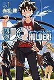 UQ HOLDER! / 赤松 健 のシリーズ情報を見る