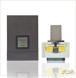 JUNOON Satin for Men 50ml - Pour Homme, EDP Perfume Spray by Rasasi