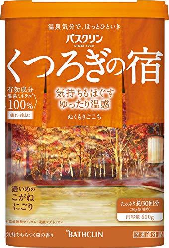 【医薬部外品】バスクリンくつろぎの宿入浴剤 ぬくもりごこち600g(約30回分) 温泉情緒 温泉成分