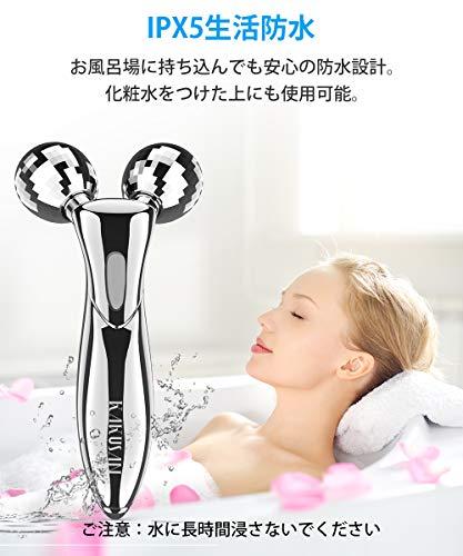 KAKUSAN美容ローラーY字型充電不要防水マイクロカレント(シルバー)
