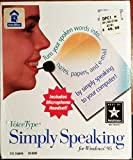 VoiceType Simply Speaking Voice Recognition Software