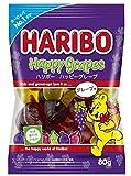 先行発売 販路限定 コンビニー限定 ヨーロッパ NO.1 グミ HARIBO Happy Grapes ハリボー ハッピーグレープ 80gx3袋 食べ試しセット キャンデー グミ