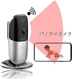 ネットワークカメラ UBYMI WIFI防犯カメラ ワイヤレスIPカメラ ベビーモニター 監視カメラ 180°レンズ 720P高画質 iOS/Android スマホ対応 暗視撮影 マイク内蔵 動体検知 ペット 子供 見守り 日本語アプリ対応 日本語説明書付き 一年間保証 (シルバ)