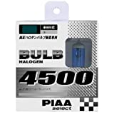 PIAA ヘッドランプ/フォグランプ用 ハロゲンバルブ H7 4500K PIAAセレクト 車検対応 2個入 12V 55W HS23