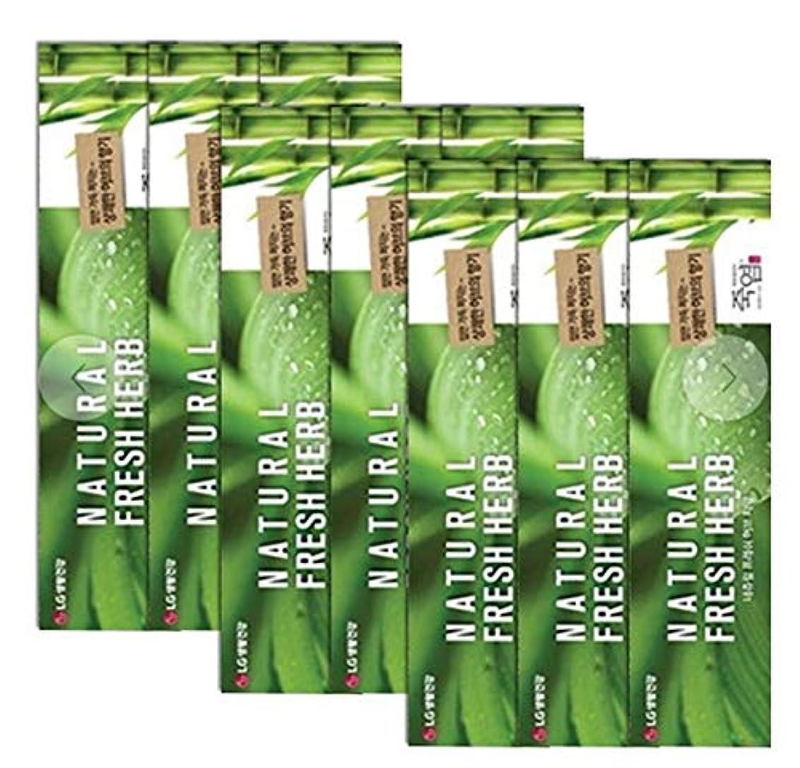 納得させる要件焼く[LG生活と健康] LG竹塩Natural Freshナチュラルフレッシュハブ歯磨き粉160g*9つの(海外直送品)