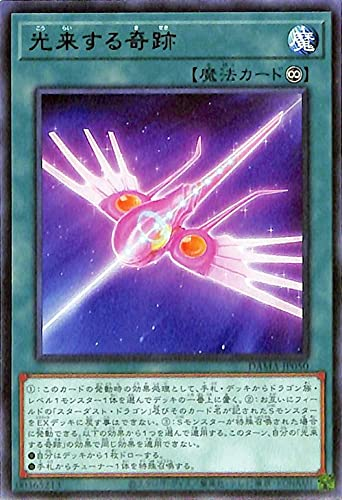 遊戯王カード 光来する奇跡(レア) DAWN OF MAJESTY(DAMA)   ドーン・オブ・マジェスティ 永続魔法 レア