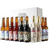ビール クラフトビール 定番ビール飲み比べ10本セット