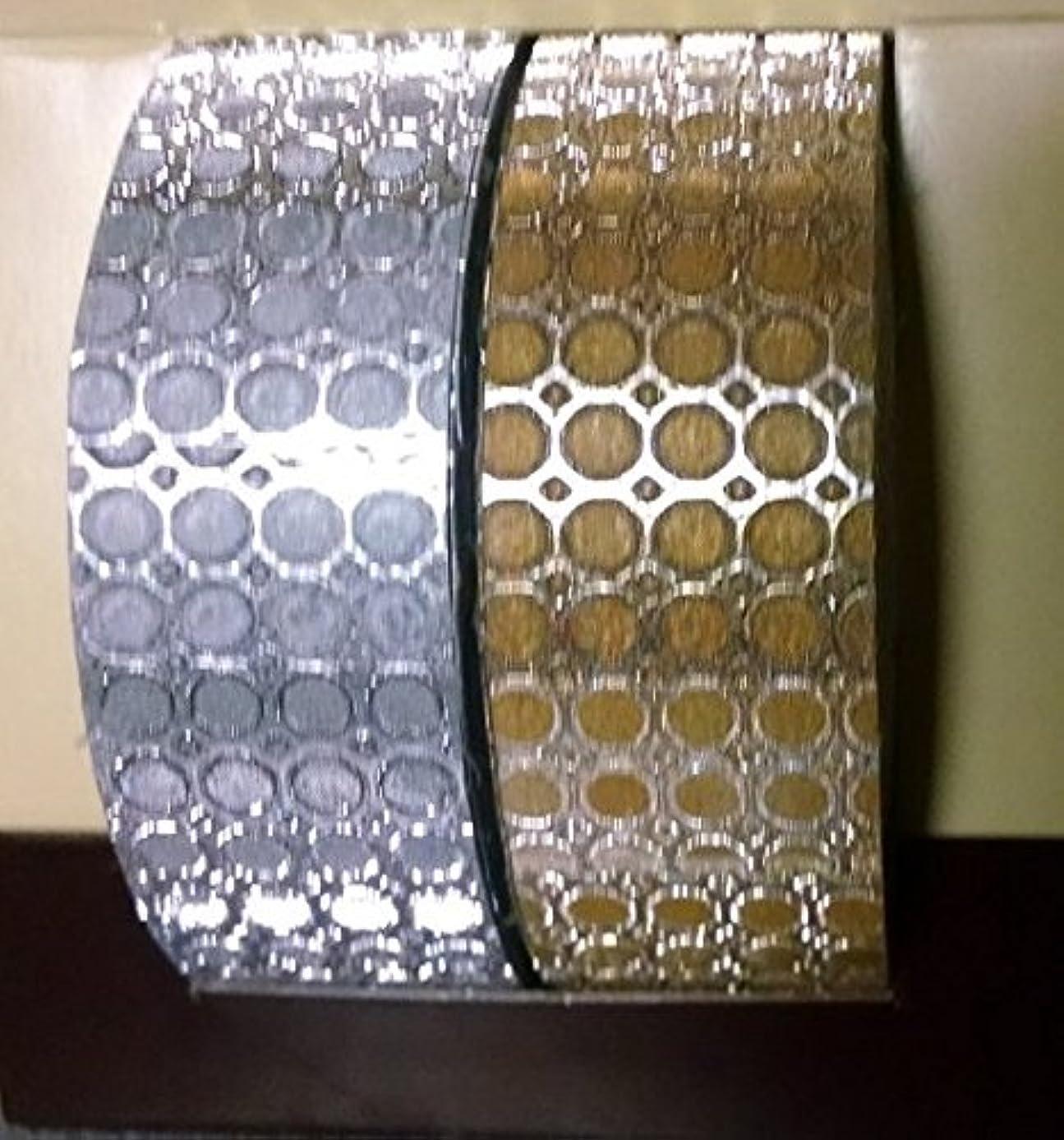 Metallic Gold & Silver Dot Washi Tape - 2pc