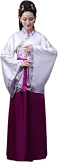 Women's Ancient Chinese Style Clothes Tang Suit Hanfu Princess Chaise Dress Cosplay Performances Costume