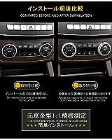 Bestmotoring 中央制御ノブ装飾リング エアコンACボタンリング ベンツ Gクラス Mクラス/GL/GLE/GLK/GLS/CLS/SL/SLK 金属 明るい シートメモリーボタントリム 内装パーツ 簡単な取り付け 自動車部品