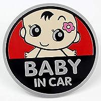 1ピースのアルミニウム素敵な赤ちゃんの車の車3Dステッカー反射警告デカール防水窓車の自動車ステッカー 拓実-たくみ 琢磨 わたる (Color Name : Red)