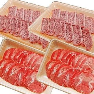 焼肉セット(飛騨牛・熟成牛タン)各2パックずつの合計700gの3~4人前セットです ユーエイエム