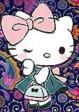Puzzles Jigsaw Puzzle de Madera de Hello Kitty Cartel Animado de Dibujos Animados 1000 Piezas de Rompecabezas de Juguete Adulto del niño del Chica del cumpleaños (sin Marco) (Color : I)