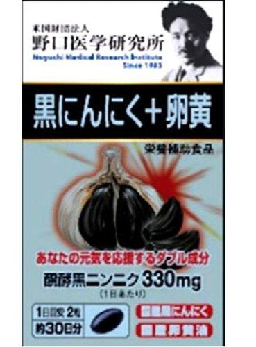 明治薬品 野口黒にんにく+卵黄