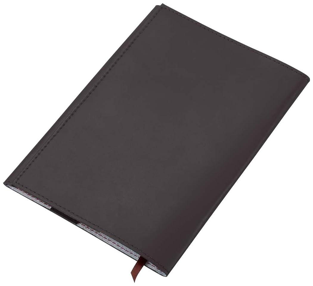 凍った欺受粉するレイメイ藤井 ブックカバー グロワール 文庫サイズ ブラック 本革 GLV2502B