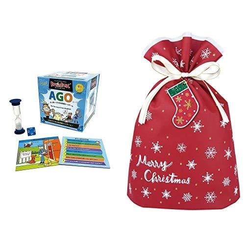 ブレインボックス 英語 カードゲーム AGO編 98152 + インディゴ クリスマス ラッピング袋 グリーティングバッグL スノー レッド ミニカード付 XG083