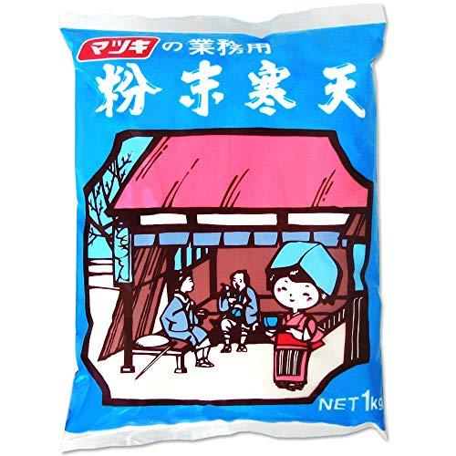 国内製造 粉末寒天1kg(粉寒天100%)長野県製造 国産表記から変更