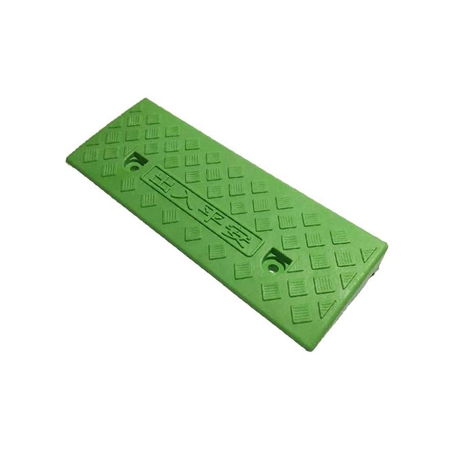製品懺悔ハグ色の屋内傾斜路、トロリー車椅子のステップの傾斜路小型携帯用車の傾斜路のプラスチック減速地帯公共区域の上り坂のパッド (Color : Green, Size : 50*22*5CM)