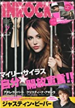 INROCK (in Lock) 2010 Year July # # # # [Magazine]