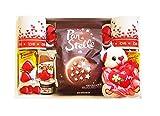 Irpot Vassoio Colazione San Valentino Fai da Te KITSV32 Idea Regalo Tazza Biscotti