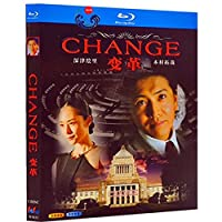 CHANGE Blu-ray-BOX /1080PHDフルバージョン全集(1枚組 Blu-ray DVD-BOX)日本の古典的なテレビシリーズ/木村拓哉