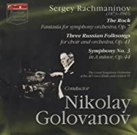 Nikolay Golovanov Conducts rachmaninov - Symphony No. 3 , Three Russian Folksongs , The Rock