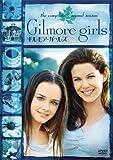 ギルモア・ガールズ〈セカンド・シーズン〉 DVDコレクターズBOX[DVD]