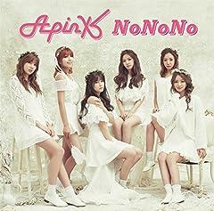 NoNoNo (Japanese Ver.)