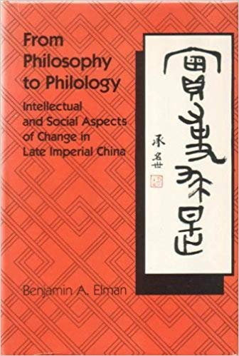 Compare Textbook Prices for From Philosophy to Philology: Intellectual and Social Aspects of Change in Late Imperial China Harvard East Asian Monographs First Edition Edition ISBN 9780674325258 by Elman, Benjamin A.