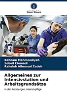 Allgemeines zur Intensivstation und Arbeitsgrundsaetze: in den Abteilungen, Intensivpflege