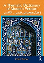 A thematic dictionary of modern persian