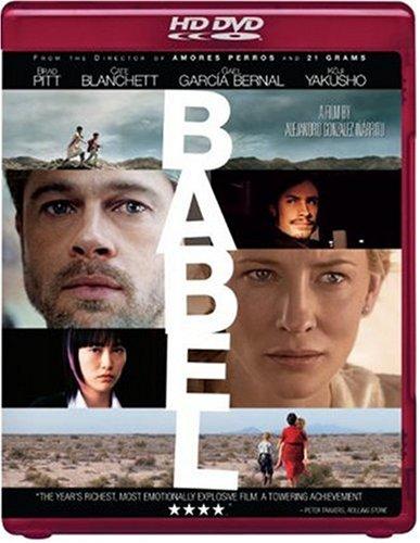 Babel [USA] [HD DVD]