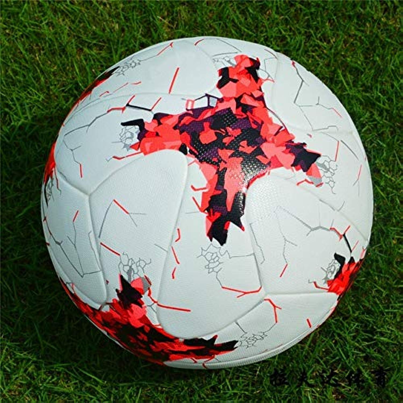 2018 Russian Premier Soccer Ball Official Size 5 Size 4 Football Goal League Ball Outdoor Sport Training Balls Bola De Futebol   RED