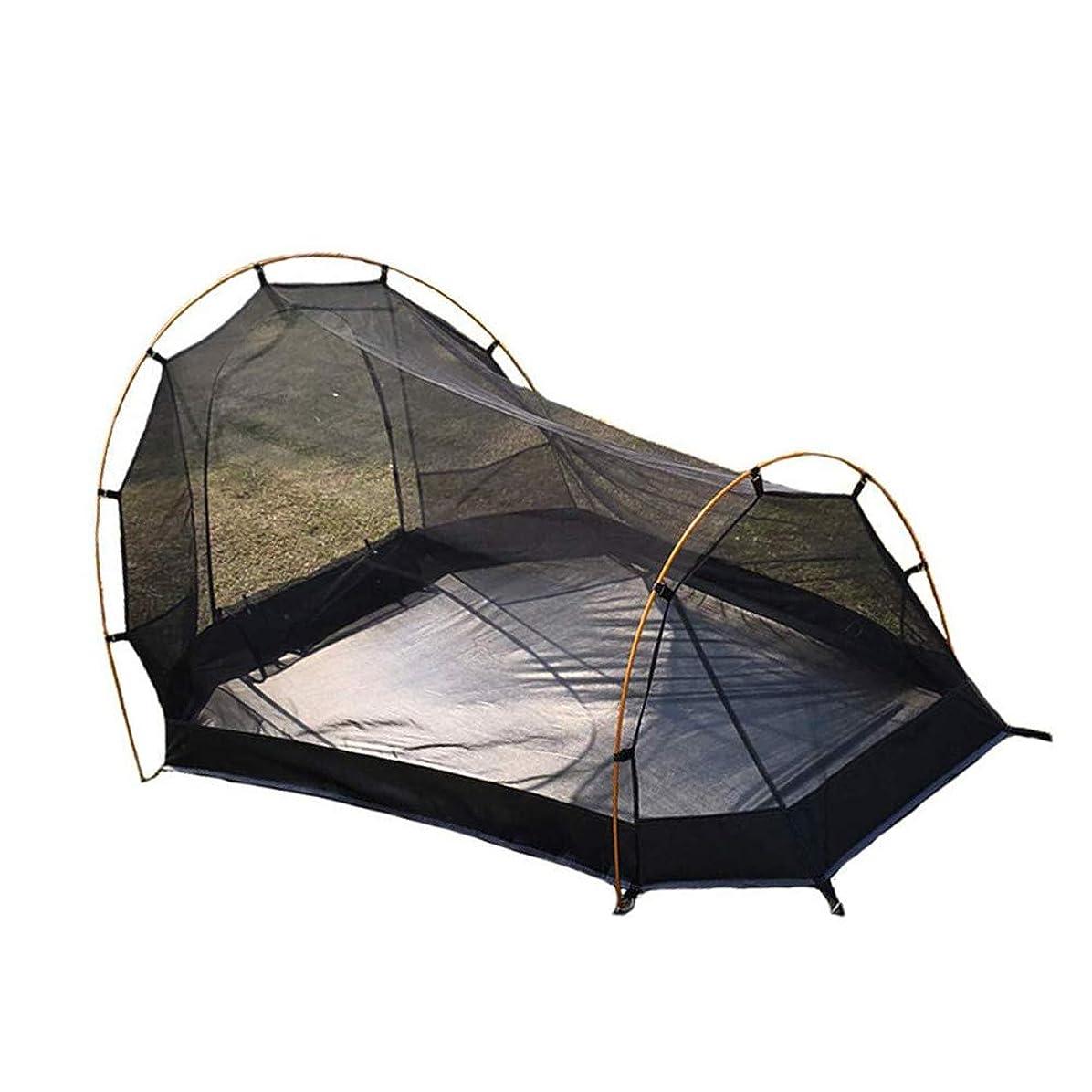 資本遠え局Kadahis 蚊帳 アウトドア モスキートネット キャンプ用蚊除け網 1-2人用 アルミポール 超軽量 携帯式テント 設営簡単 高密度 持ち運び便利 収納ポーチ付き