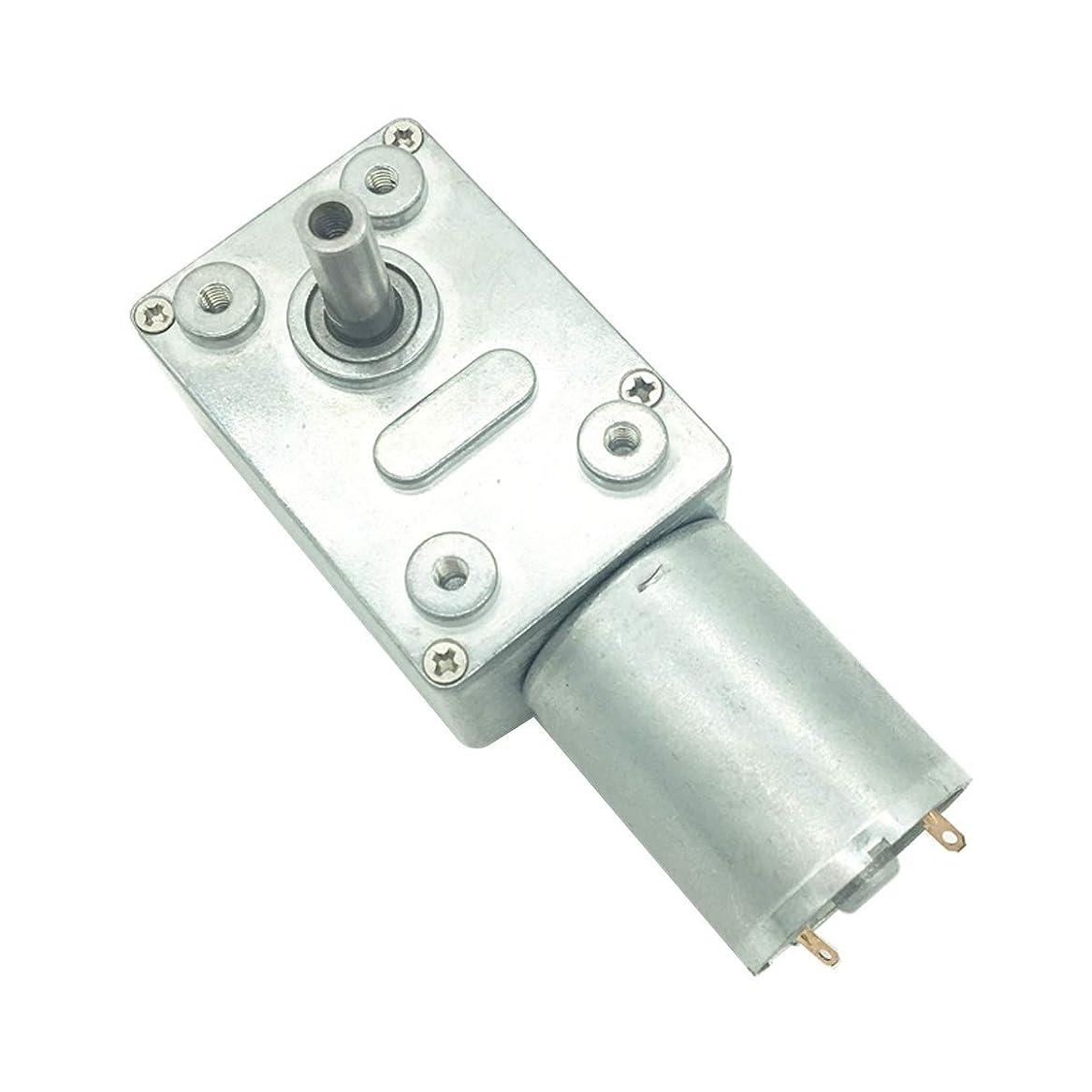 シャンプー基本的な連結するBringsmart 12V 40RPM DC ミニモーター ギアボックス ウォーム ギヤモーター ギヤード モーター 電気モーター 4.5kg.cm 高トルクセルフロック力リバース (12V 40rpm)
