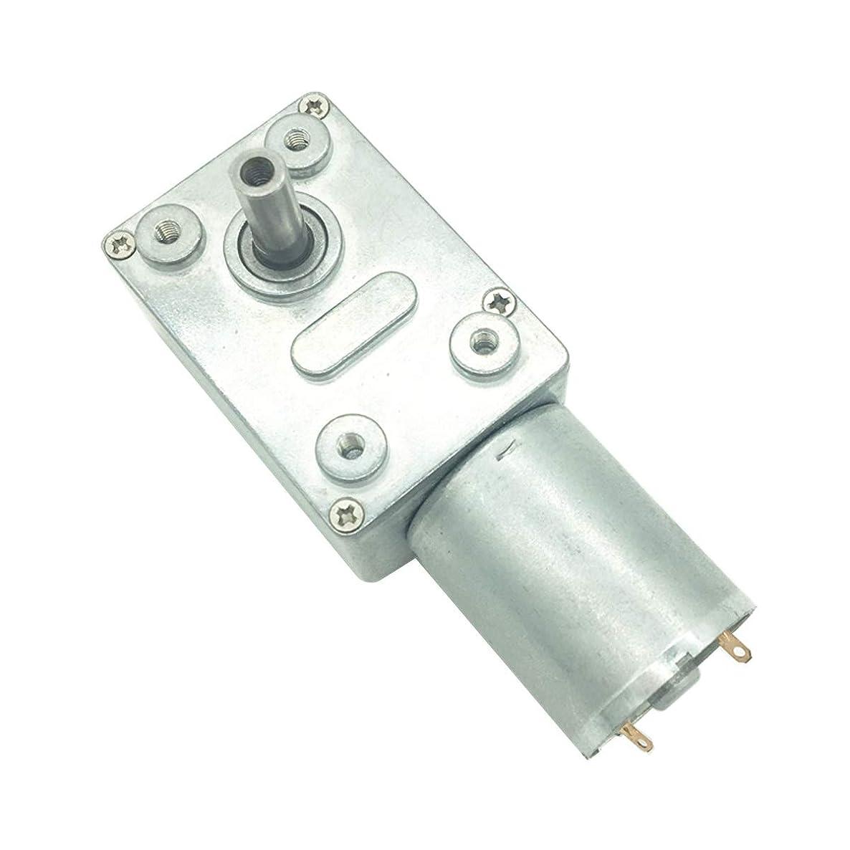 アトミック殺すカヌーBringsmart 12V 40RPM DC ミニモーター ギアボックス ウォーム ギヤモーター ギヤード モーター 電気モーター 4.5kg.cm 高トルクセルフロック力リバース (12V 40rpm)