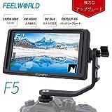Feelworld F5 カメラ ビデオ モニター 5インチ超薄型 IPS HD 1920x1080 カメラ 外部 用液晶モニター 4K HDMI 信号 出力/入力 ライブモニタリングビデオピークフォーカスアシスト【一年間保証&日本語設定可能】