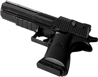 مسدسات ديزرت إيجلز المجمعة، نماذج، ألعاب، مكعبات، مسدسات، 45 قطعة