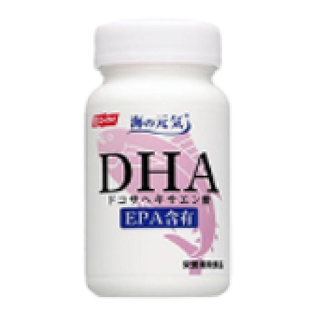 モニター弁護海外でニッスイ 海の元気 DHA150粒入り
