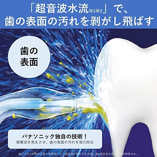 パナソニック口腔洗浄器ジェットウォッシャードルツコードレス白EW-DJ53-W