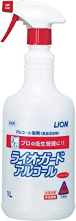 【業務用 大容量】ライオガードアルコール アルコール除菌剤 1L