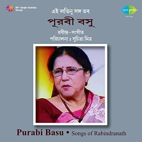 Purabi Basu & Hemant Kumar