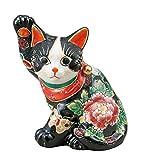 マルヨネ 九谷焼 縁起物 5.5号横座り招き猫 黒盛花と蝶 K4-1711